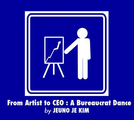 jeuno-kim