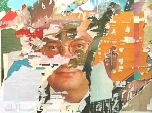 Still fra videoen: Saving Face, video, 8 minutes, 2003, af Jalal Toufic.