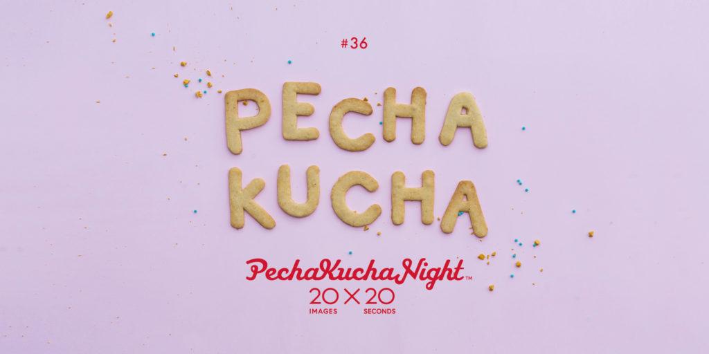 pecha-kucha-x-sweet-sneak-studio-banner