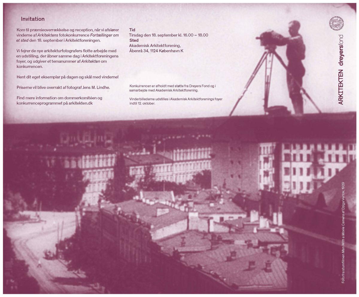 Åbning af Arkitektens fotoudstilling: Fortællinger om et sted