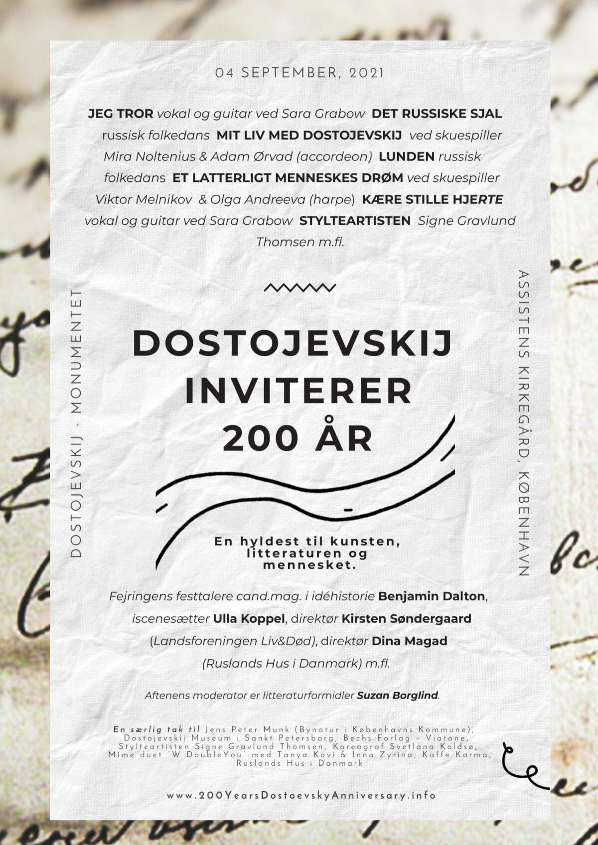Dostojevskij Inviterer. I anledning af 200-året i 2021.